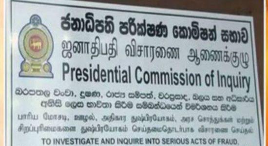 PCoI on corruption at state institutions to begin work