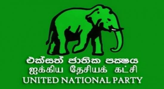 UNP appoint committee to investigate cocaine using MPs