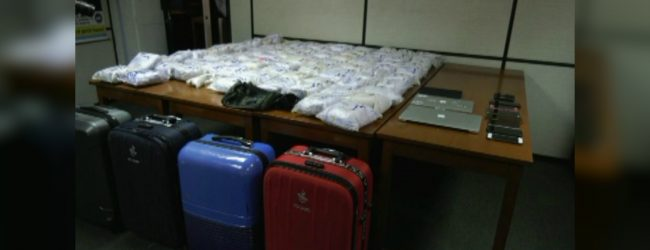 UPDATE : RECORD HAUL OF HEROIN IN THE HEART OF COLOMBO