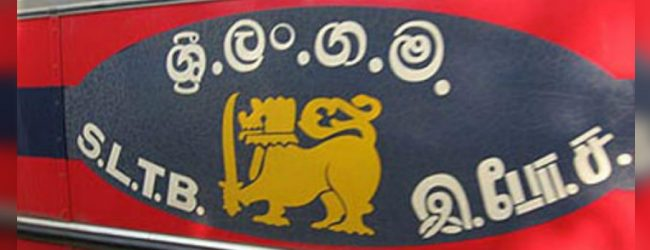 Upali Marasinghe – new Chairman of Sri Lanka Transport Board