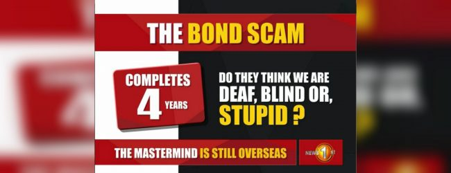 FOUR YEARS since the infamous bond scam that rocked the country with the biggest ever financial loss