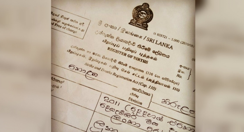 Birth certificates with new security measures to have all three languages