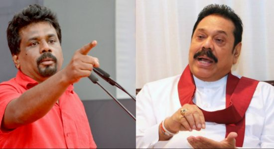 Discussions between JVP and opposition leader on executive presidency