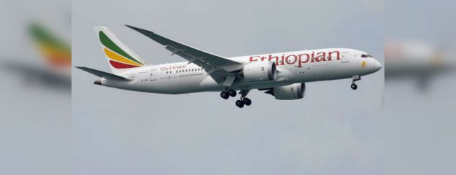 Grieving relatives arrive in Addis Ababa after plane tragedy