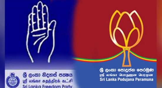 SLPP and SLFP to form an alliance?
