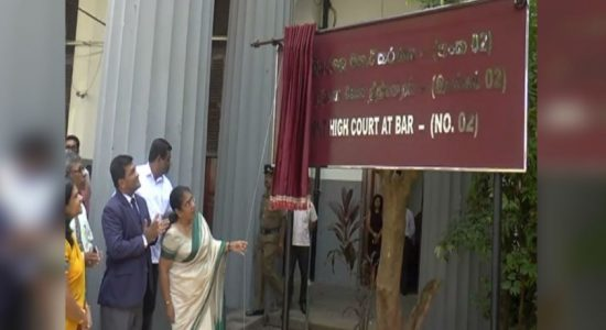 The second permanent High Court Trial at bar declared open today