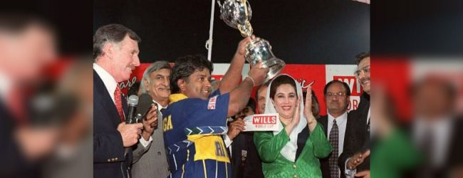 1996 Cricket World Cup 23rd Anniversary falls today