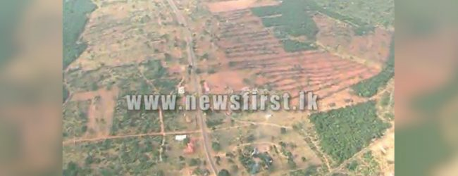 Date fixed for petition against Wilpattu destruction fixed for June 28th