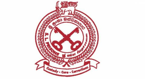 Prison officers Lalith Kumara and another interdicted
