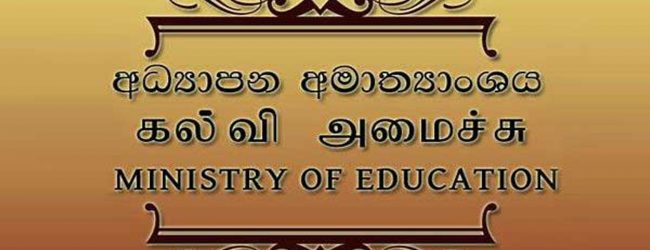 Nihal Ranasinghe appointed as Education Secretary