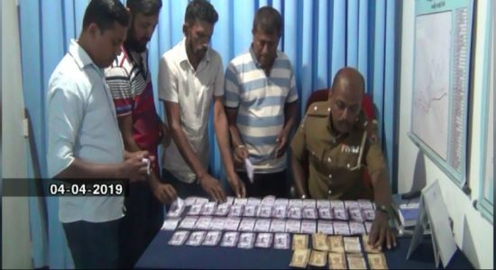 Suspect arrested for possession of counterfeit notes