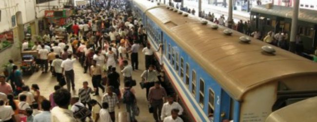 Railway strike from midnight today