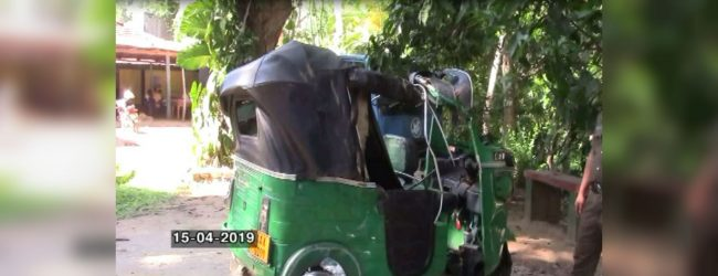 Couple dies in a three-wheeler accident