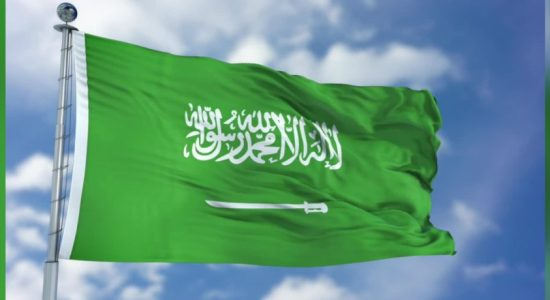 Saudi Arabia grants concessional loan of US$ 49.9 million for Medical Faculty at Sabaragamuwa Uni