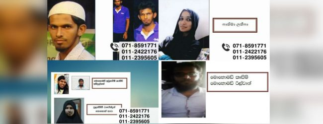 Police release list of WANTED suspects