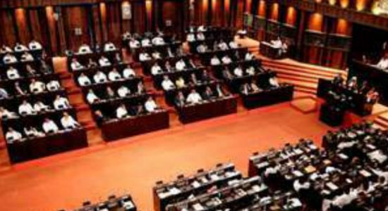 Parliamentary affairs committee to meet tomorrow